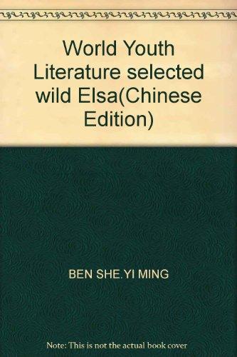 Elsa Wild World Junior selection of literature: AO DI LI