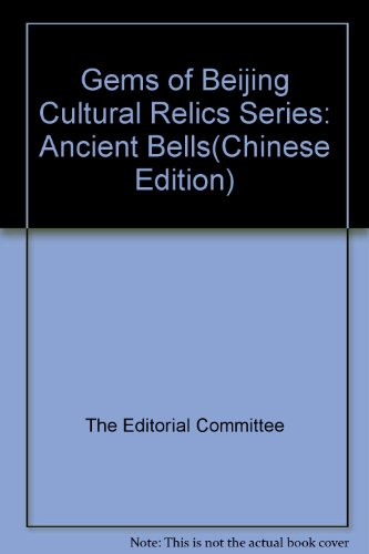 Gems of Beijing Cultural Relics Series: Ancient: The Editorial Committee