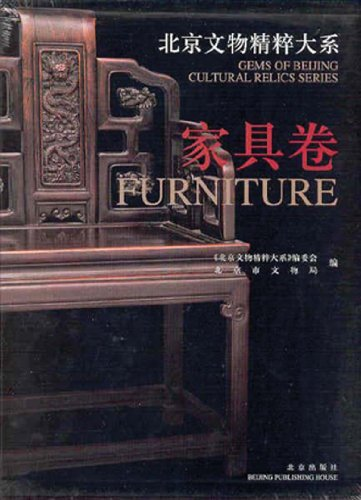 Gems of Beijing Cultural Relics Series: Furniture: the editorial Group