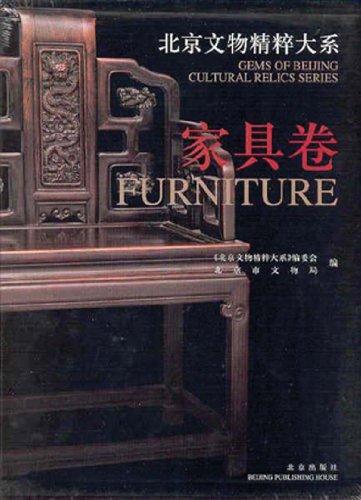 Gems of Beijing Cultural Relics Series: Furniture: Wang Shixiang; Zhu Jiajin; Hou Ming; et al.