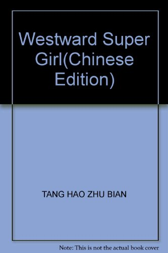 Westward Super Girl: TANG HAO ZHU BIAN