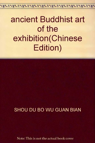 ancient Buddhist art of the exhibition(Chinese Edition): SHOU DU BO