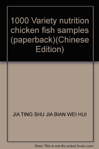 1000 Variety nutrition chicken fish samples (paperback): HUI, JIA TING