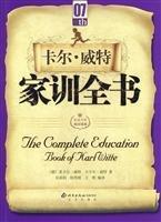 Karl Witt Family Education book: DE )LAO KA