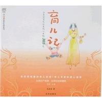 Genuine special kiss Han Bamboo Fun Parenting: CHOU CHUN YING
