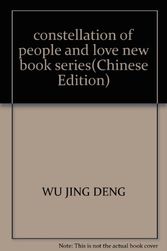 constellation of people and love new book series(Chinese Edition): WU JING DENG