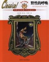 Call of the Wild(Chinese Edition): MEI) JIE KE LUN DUN (JackLondon) YUAN GAO QUAN JIN XIE