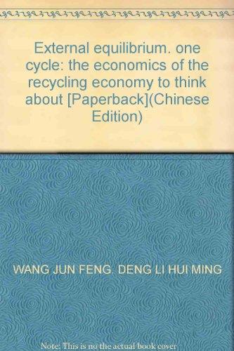 Genuine book js external equilibrium . one: LI HUI MING
