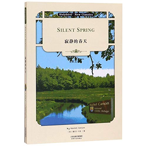 9787201150369: Silent Spring (English version)(Chinese Edition)