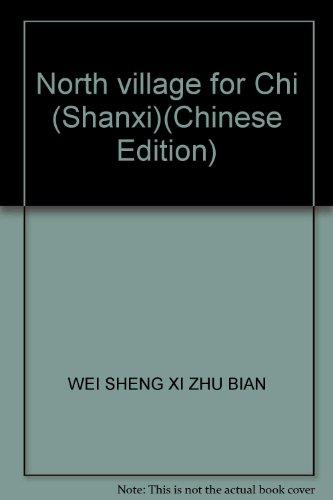 North village for Chi (Shanxi)(Chinese Edition): WEI SHENG XI ZHU BIAN