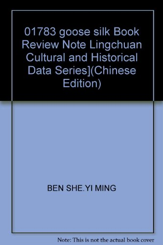 01783 goose silk Book Review Note Lingchuan Cultural and Historical Data Series](Chinese Edition): ...