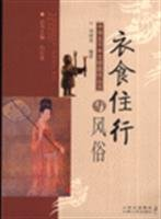 Illustrated 5000-Year History of Chinese Civilization Series (5 Volumes)(Chinese Edition): Yuntao, ...
