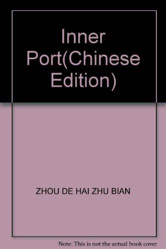9787204019113: Inner Port