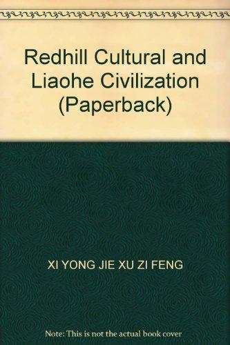 9787204094158: Redhill Cultural and Liaohe Civilization (Paperback)