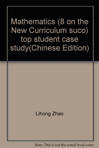 9787206029202: Mathematics (8 on the New Curriculum suco) top student case study(Chinese Edition)