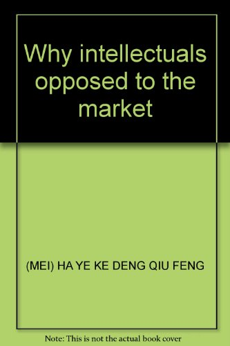 Why intellectuals opposed to the market(Chinese Edition): MEI) HA YE KE DENG QIU FENG
