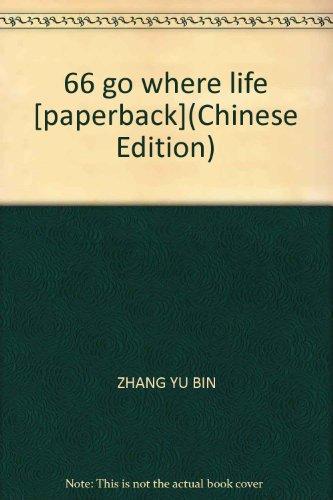 66 go where life [paperback]: ZHANG YU BIN