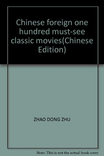 Chinese foreign one hundred must-see classic movies(Chinese Edition): ZHAO DONG ZHU