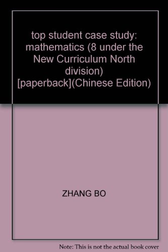 Top student learning plan: Mathematics (Grade 7 volumes) (New Curriculum Beijing Normal University ...