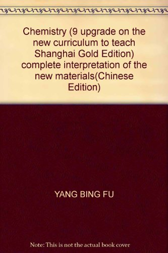 New the textbook completely Interpretation: Chemistry Grade 9 (Vol.1) (New Curriculum Shanghai to ...