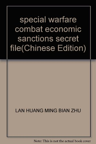 Genuine books l special warfare secret files - economic sanctions war(Chinese Edition): LAN HUANG ...