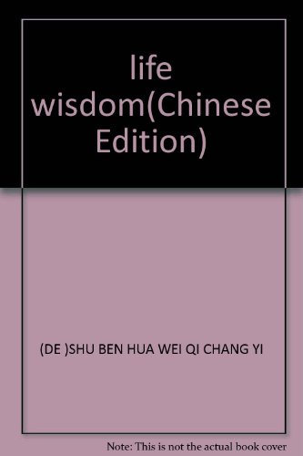 The wisdom of life(Chinese Edition): DE ) A SHU BEN HUA