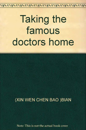 The doctors go home(Chinese Edition): CUI YING