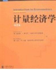 Introduction to Econometrics Second Edition: James H. Stock