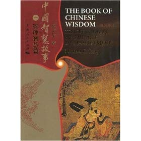 The Book of Chinese Wisdom Book¿:Timeless Tales: Michael C.Tang
