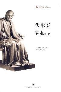 Voltaire ( eternal writer ) : ( France ) Ren Pomona Translator: Sun Guirong . 118(Chinese Edition):...