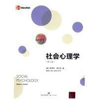 Social Psychology (3rd edition): MEI )SI DI