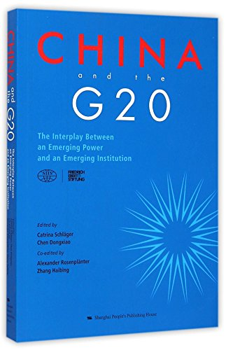 9787208127388: China and the G20