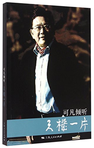 9787208129948: Kevin Hour (Chinese Edition)