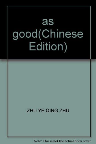 as good(Chinese Edition): ZHU YE QING ZHU
