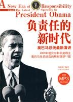 9787210044246: new era of responsibility: the latest Obama speech (English-Chinese) (with MP3 CD 1)