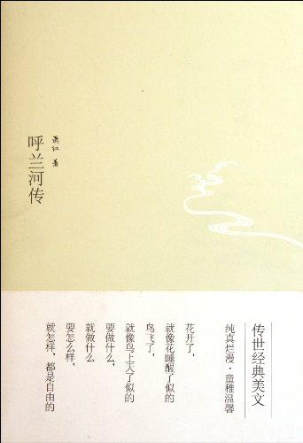 New Genuine ] The Biography Xiaoshan 9787211064014(Chinese Edition): XIAO SHAN