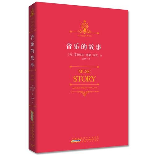 9787212055813: Analects the sentence fountain-pen formal script copy book (Chinese edidion) Pinyin: lun yu ming ju gang bi kai shu zi tie