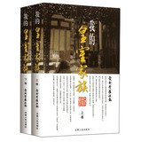 9787212059279: My Royal Family (Chinese Edition)