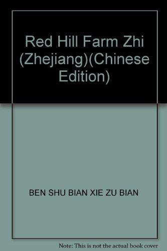 Red Hill Farm Zhi (Zhejiang)(Chinese Edition): BEN SHU BIAN XIE ZU BIAN