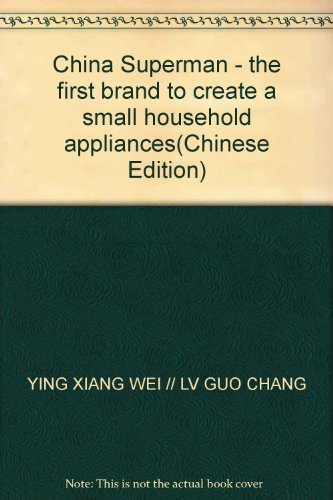 China Superman - the first brand to create a small household appliances China Superman - the first brand to create a small household appliances(Chinese Edition), YING XIANG WEI // LV GUO CHANG, New, 9787213037252 Language:Chinese.Pages Number: 167 Publisher: Zhejiang People's Pub. Date :2009-01-01 version 1. A thinking human beings. God laughs. We not only think. but took a pen in her hand. How God will laugh with us - Our readers. We are uneasy: Zhejiang wealth has become China's first group. Zhejiang China is becoming a model and private resources. Zhejiang China will inevitably become the cultural wealth of the brand. but the history of Zhejiang test has only just begun. Book as Zhejiang Book Serie.