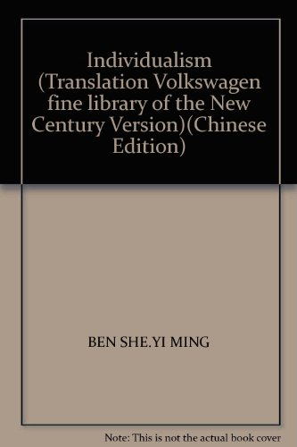 9787214029805: Individualism (Translation Volkswagen fine library of the New Century Version)(Chinese Edition)