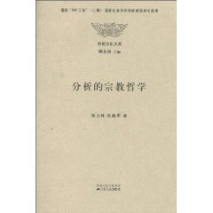 Department of Philosophy and Religion religious cultural: ZHANG LI FENG