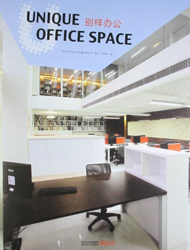 Different kind of office - green low humanities office space design guidelines ( green low ...