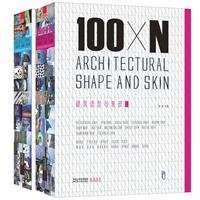 100xn Architecture Shape and Skin (?&?) (Multilingual Edition)