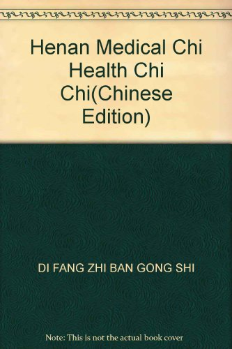 Henan Medical Chi Health Chi Chi(Chinese Edition): DI FANG ZHI BAN GONG SHI