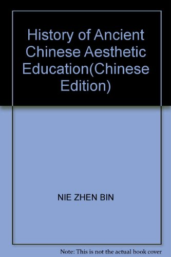 History of Ancient Chinese Aesthetic Education(Chinese Edition): NIE ZHEN BIN