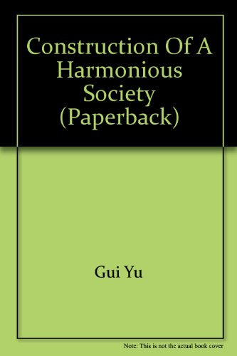 Research to build a harmonious society(Chinese Edition): FENG ZHI LIANG