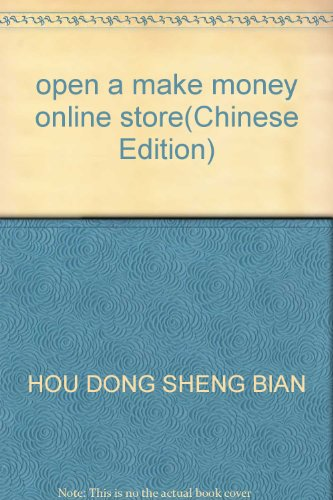 Open a profitable online store(Chinese Edition): HOU DONG SHENG BIAN