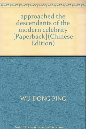 approached the descendants of the modern celebrity [Paperback]: WU DONG PING
