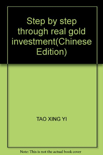Gold investment real step by step through(Chinese Edition): TAO XING YI [ ZHU ]
